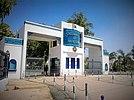 Università di Sargodha.jpg