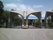 University of Tehran main entrance.jpg