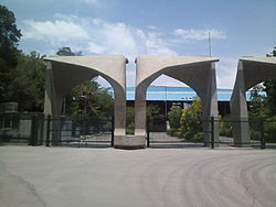 University of Tehran main entrance.jpg