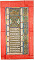 Unknown Artist, Maker - Marriage Contract - Google Art Project (2739991).jpg