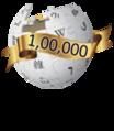 Urdu Wikipedia logo 100000.png