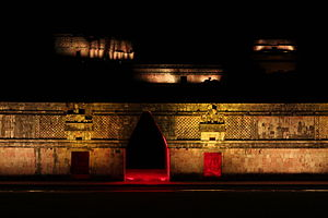 Uxmal - Lights and Sound nightly show on Nunnery Quadrangle.