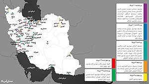 VOA map about 2017–18 Iranian protests.jpg