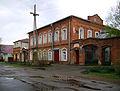 Varnavino. Arts School & District Museum.jpg