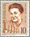 Vera Menchik 2001 Yugoslavia stamp.jpg