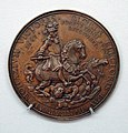 Victory of Imperial Bavarian Troops over Turks at Mohacz (Hungary), 1687 MET SF07 124 13 img1.jpg