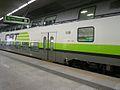 Vienna's CAT (City Airport Train) (2311221824).jpg