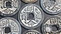 Vietnam 1820-1840 Van coins.jpg