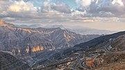 View from Jebel Jais - panoramio