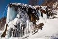 Vista invernale delle grotte.jpg