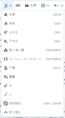 VisualEditor Toolbar Formatting-ja.png