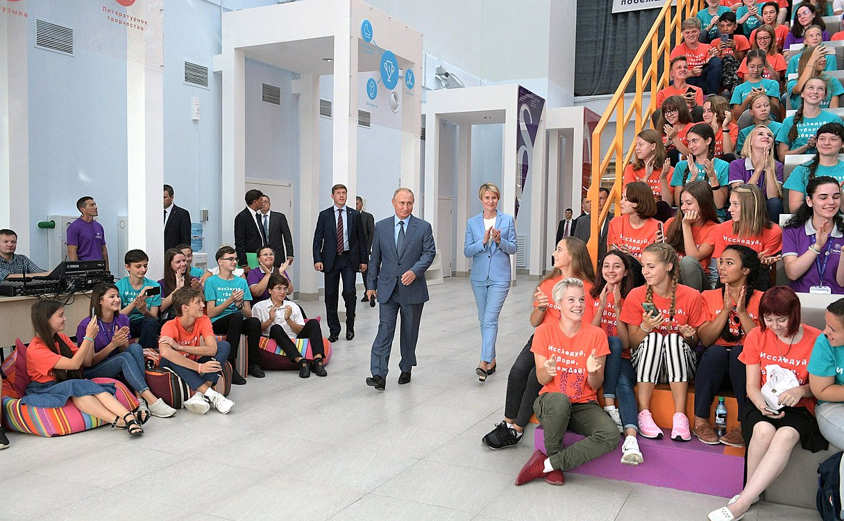 Vladimir Putin visited the Sirius Educational Centre (2018-09-01) 08.jpg