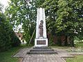 Vyžuonos, Lithuania - panoramio (38).jpg