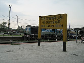 "Locomotive ""Prabal"" at New Jalpaiguri railway junction"