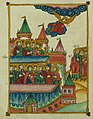 Walters Ms. W917 - Apocalypse by Andrew of Caesarea f.223v Prophets assembling in the city.jpg