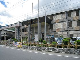Wanrong Township Office , Hualien.JPG