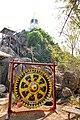 Wat Phrabat Pu Pha Daeng (29338286433).jpg