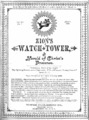 Watch Tower, January 1891.png