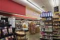 Weis Markets - Fredericksburg, VA (33856147541).jpg