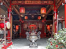 Temple de Wenchang en Chine