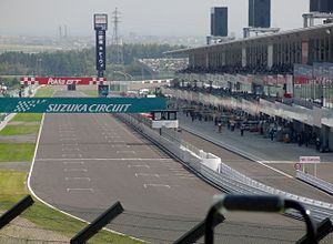 2014 Japanese Grand Prix - Suzuka Circuit, where the race was held