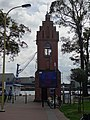 Wieża wodowskazowa in Świnoujście 01.jpg