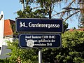 Wien Penzing - Gusterergasse.jpg