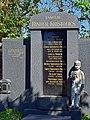 Wiener Zentralfriedhof - evangelische Abteilung - Rudolf Kristofics-Binder.jpg