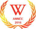 Wiki-prize2016.png