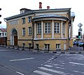 Wiki Staraya Basmannaya 23, Moscow, Russia.jpg