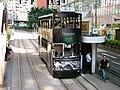 Wikimania HongKong 2013 by Olaf KosinskyDSCF6955.JPG