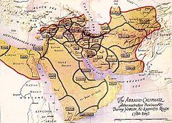 Wilayah Abbasiyyah semasa khalifah Harun al-Rashid.jpg