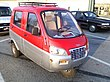 Wildfire mini car.jpg