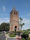 foto van Kerktoren van de middeleeuwse parochiekerk