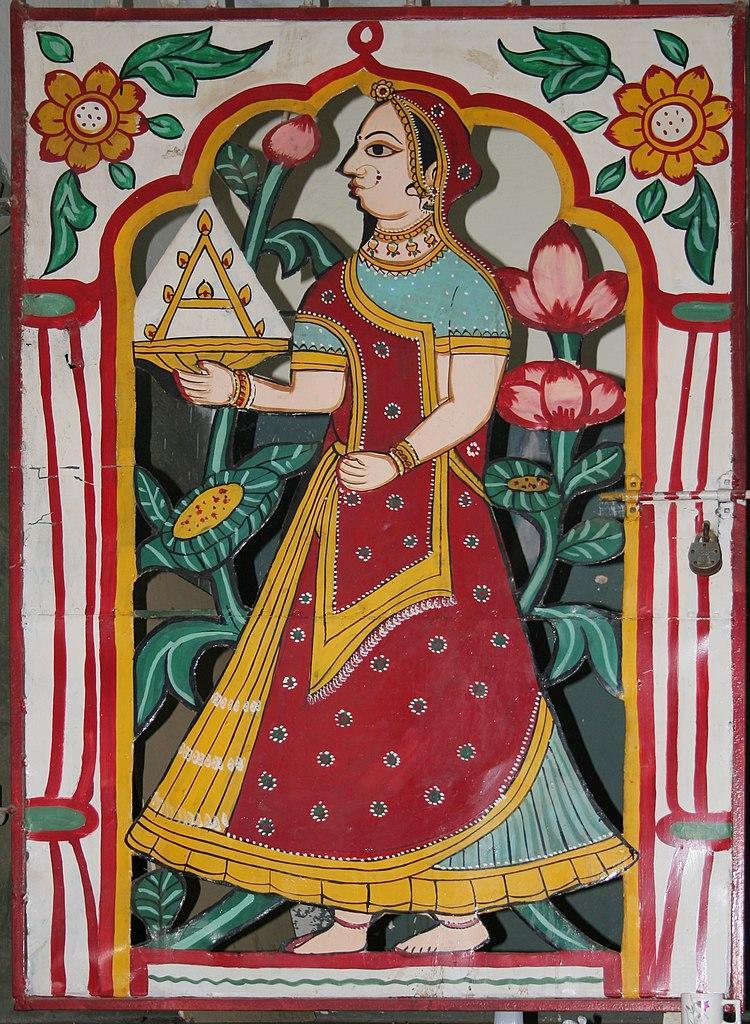 File Woman In Red Sari Performing Puja Folk Art