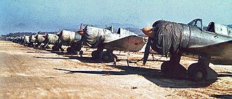 Mitsubishi Ki-51 - Mitsubishi Ki-51 planes at the Seoul airport, 1945
