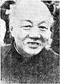 Wu Jingheng1.jpg