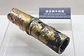 Wuyishan Minyue Wangcheng Bowuguan 2012.08.24 11-20-39.jpg