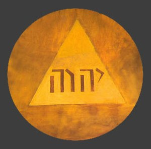 """Adoration of the Name of God - Francisco Goya: """"The Name of God"""", YHWH in triangle, fresco detail."""