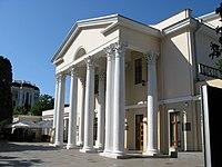 Yalta Chekhov Theatre.JPG