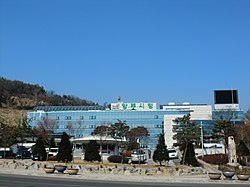 Yangju City Hall.JPG