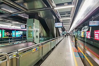 Yantang station Guangzhou Metro interchange station