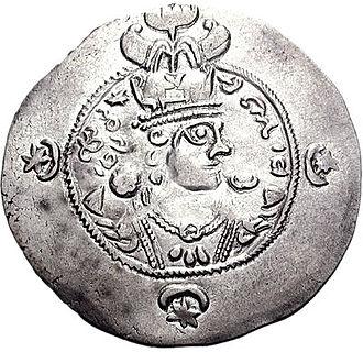 Yazdegerd III - Coin of a young Yazdegerd III.