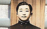 Yi Gu.jpg