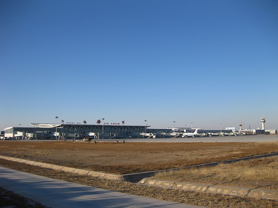 YinChuan airport