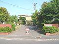 Yonago city Sumiyoshi elementary school.jpg