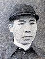 Yoshinaga takeru.jpg