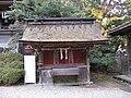 Yoshino-Mikumari-jinja keidaisha.jpg