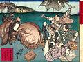Yoshitoshi Rainy Day Tanuki.jpg