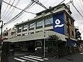 Yotsuya-Otsuka headquarters 2018-04-05.jpg
